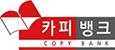 강남제본인쇄